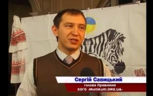 Savitskij-Sergej